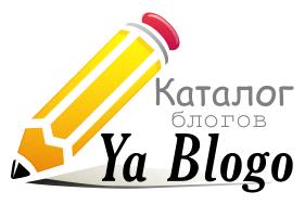 Каталог блогов Ya Blogo